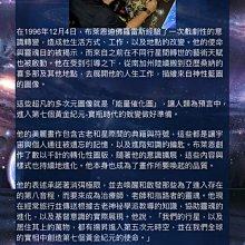 [心靈之音] #209 橋樑(參與及全球連結)THE BRIDGE-能量催化圖-美國進口中文說明