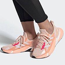 Adidas X9000L4 經典 復古 耐磨 低幫 輕便 透氣 百搭 粉色 休閒 運動 慢跑鞋 FW8407 女鞋