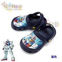 ☆綺的鞋鋪子☆ 【機動戰士鋼彈】 11 藍色 07 花園鞋 布希鞋 防水鞋 台灣製造MIT