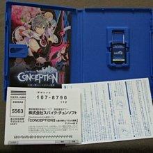 『懷舊電玩食堂』《正日本原版、有盒書附回函卡》【PSV】實體拍攝 Conception 2 七星的引導與瑪祖爾的惡夢