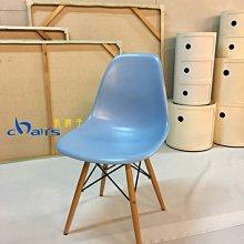 【挑椅子】DSW 餐椅/書桌椅 (ABS版)。復刻版 535 藍色