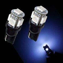 【PA LED】T10 5晶 15晶體 SMD LED 白光 耐熱底座 小燈 儀表燈 定位燈 牌照燈 室內燈