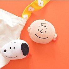 現貨?查理布朗史努比吊飾軟綿綿太空棉毛絨頭型玩偶玩具書包掛件生日禮物