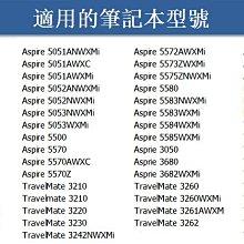 全新宏碁 ACER Aspire 5570 5580 Ex 2400 2480 TM 2400 2480 筆記本電池6芯