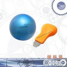 【鐘錶通】B組合 藍開錶球+黃撬錶刀 /  開錶蓋 / 換電池 ├ 開錶工具/手錶工具/修錶工具 ┤