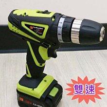 (超強力) 超低價 LED燈 雙速 18v 充電電鑽 可調扭力 帶衝擊震動 18V電鑽起子機/多功能家用電動螺絲衝擊起子