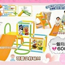 ✿豬腳印玩具出租✿本原裝麵包超人玩具 麵包超人溜滑梯+攀爬架(1)~即可租