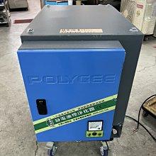 達慶餐飲設備 八里展示倉庫 二手設備 靜電機3K
