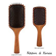 AVEDA 隨行按摩梳 Mini Wooden Paddle Brush 木質 氣墊 木頭 楓木 梳子 髮梳 ❤現貨❤