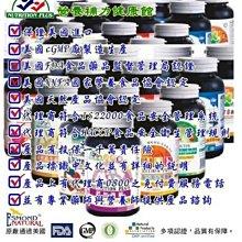 複方 葉黃素 山桑籽 錠 高單位Lutein 30毫克 60錠裝 營養補力 美國進口