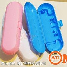 買五卡送一卡免運費】飛利浦 Philips Sonicare 刷頭 音波電動牙刷刷頭 牙刷頭 HX6063 HX6013