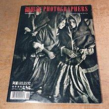 攝影家雜誌PHOTOGRAPHERS:第3期(書角碰撞凹痕)│1992年8月出版│阮義忠│六成新