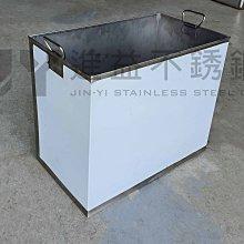【進益不鏽鋼】方桶 飲料桶 茶桶 豆花桶 收納桶 置物桶 傘筒 儲物桶 雜物桶 多功能不鏽鋼桶