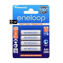 蘆洲(哈電屋)平輸 國際牌 eneloop 低自放電 4號(可充2100次) 送電池盒 一個 充電電池