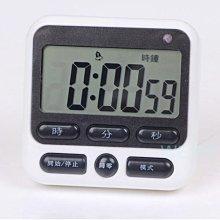 大字幕可靜音LED閃燈模式 時鐘 鬧鐘 正倒數計時器 1秒~24小時/定時器/聲音鬧鈴磁鐵記憶大聲4號無溫度濕度計