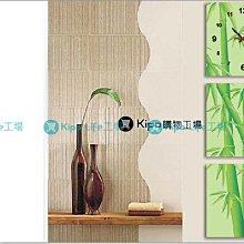 KIPO-直三聯式 三幅式 中國風  綠竹子  竹林  無框畫 無框畫鐘  FFB066002A
