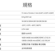 [出賣光碟] 贈收納盒 創見 128G 記憶卡 microSD A1 V30 U3 支援4K 附轉卡 128GB
