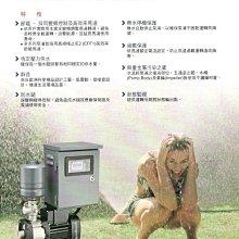 【耐斯五金】『私訊優惠價』葛蘭富 CM3-3I ( 1HP ) 白鐵 不鏽鋼 電腦變頻加壓機 加壓馬達 變頻式恆壓泵浦