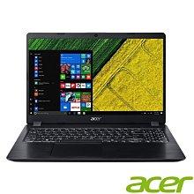 宏碁A515-52G-54J4黑 i5-8265U/4G/256G SSD獨顯2G 送原廠背包滑鼠 NT$20650含稅