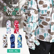 【荳荳物語】日本品牌yuk超保暖雙層防風 、防寒、防水小童滑雪手套,特價790元