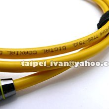 發燒級 數位同軸線 訊號線 1.5公尺 μ-OFC 75歐姆 Coaxial 重低音 AC3 DTS 1.5米 1.5M
