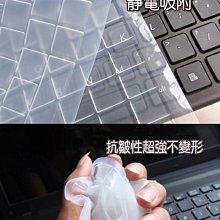 ☆蝶飛☆宏基 ACER Aspire 3  A315-53G-5828 鍵盤保護膜 硅膠鍵盤膜 筆電鍵盤防塵蓋