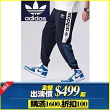 Adidas KY0015C 愛迪達 三葉草 男女長褲 運動褲 慢跑褲 運動休閒褲子 情侶褲 棉質 學生褲 縮口褲