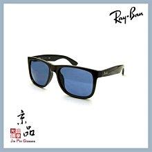 【RAYBAN】RB4165F 6470/80 54mm 金屬啡面 灰藍片 雷朋太陽眼鏡 公司貨 JPG 京品眼鏡