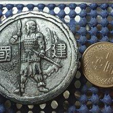 (勳章獎章)M31 皇紀2599(昭和14年)年建國祭參加章