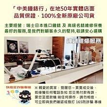可議價 SEIKO精工 5 Sports 男 限量款 動力儲存機械錶 (SRPF19K1) 42.5mm