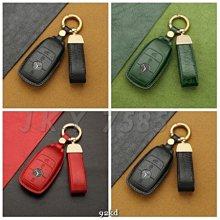 0VAOT 高溫壓印方形款皮扣一鍵啟動全包覆真皮牛皮賓士BENZ汽車遙控器保護套保護殼鑰匙殼鑰匙包鑰匙套皮套
