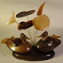 古玩軒~牛角.早期牛角雕.牛角雕刻.荷葉與鴛鴦.有夫妻和睦之意.OVS833