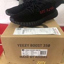 ADIDAS YEEZY BOOST 350 V2 CORE BLACK/RED BRED 黑 紅 US:9(附發票)