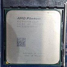 技嘉GA-880GM-D2H主機板+AMD 四核心 3.2G 處理器+8GB記憶體、附擋板與風扇《自取優惠價1999》