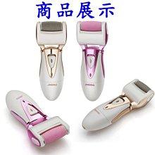現貨特價♞台灣快速出貨♞電動去硬皮機 電動去腳皮機 磨腳皮機 去角質機 磨死皮 去腳皮機 磨腳器