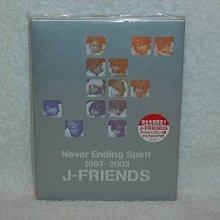 (近畿小子,V6,TOKIO)J-Friends-Never Ending Spirit 1997-2003(日版初回DVD)~全新!