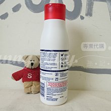 【Sunny Buy精品館】◎預購◎ Eucerin In-Shower 洗沐用 保濕身體乳 400ml