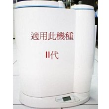 [源灃淨水] 第二代 II代 特殊規格 活性炭濾心 適用安麗Amway淨水器非原廠