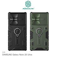 【妮可3C】NILLKIN SAMSUNG Note 20、Note 20 Ultra 黑犀保護殼 金屬滑蓋款