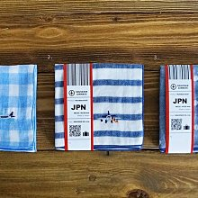 MH 京都 航行系列 飛機 渡輪 刺繡 橫條 格紋 點點 日本製 雙紗 二重紗 手帕 手巾