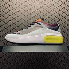 Nike Air Max Dia SE Nexkin 網紗 氣墊 休閑運動 慢跑鞋 AV4146-001 女鞋