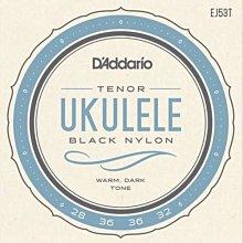 D'Addario EJ53T Tenor 26吋 烏克麗麗弦 黑色尼龍弦 - 【黃石樂器】