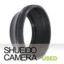 集英堂写真機【1個月保固】中古良上品 / 67mm 螺紋 橡膠 遮光罩 17648