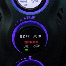 (逸軒自動車)-2011 YARIS全車燈光升級LED顏色自由配 冷氣面板藍邊+白光按鈕 音響 音響控制鍵