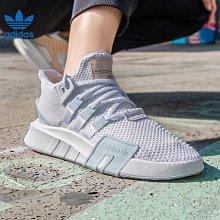 Adidas EQT BASK ADV W 經典 時尚 低幫 網面 白藍粉 休閒 運動 慢跑鞋 FZ0215 女鞋