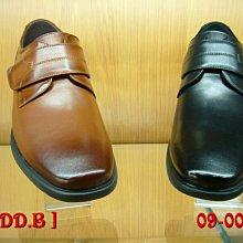 [ADD.B ]精品皮鞋..2020年新款.頂級紳士柔軟小牛皮鞋..原價3280元.特優價.1580元