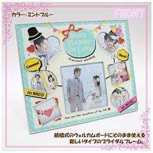 日本Ladonna 漫畫風婚禮金屬多格相框/ BJ21-70/ 婚禮佈置婚宴擺設
