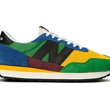 ☆【NB館】☆【New Balance 237 GREEN 復古混搭配色鞋款】☆【NBM001B2】4/26