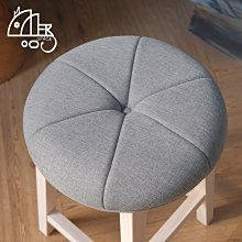 美希工坊獨創商品 大吉圓凳吧台椅 AUSPICIOUS BAR STOOL/最舒適坐感/洗白椅架/亞麻淺灰