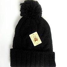 H.D.F.秋冬保暖必備款 R228-3 造型球球毛帽  帽子專賣店